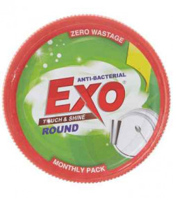 Exo Touch and Shine Round Bar 250gm